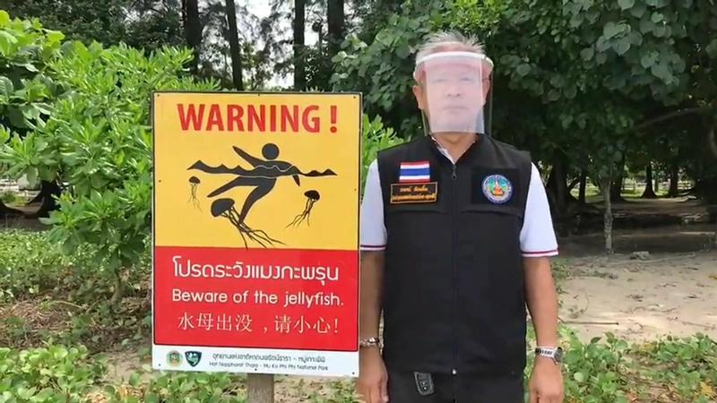 Woraphot Lomlim , head of Hat Noppharat Thara–Mu Ko Phi Phi National Park