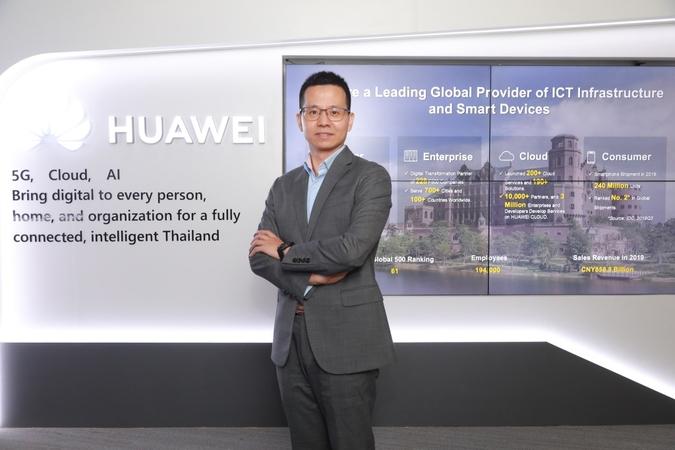 Abel Deng, CEO, Huawei Technologies (Thailand) Co., Ltd