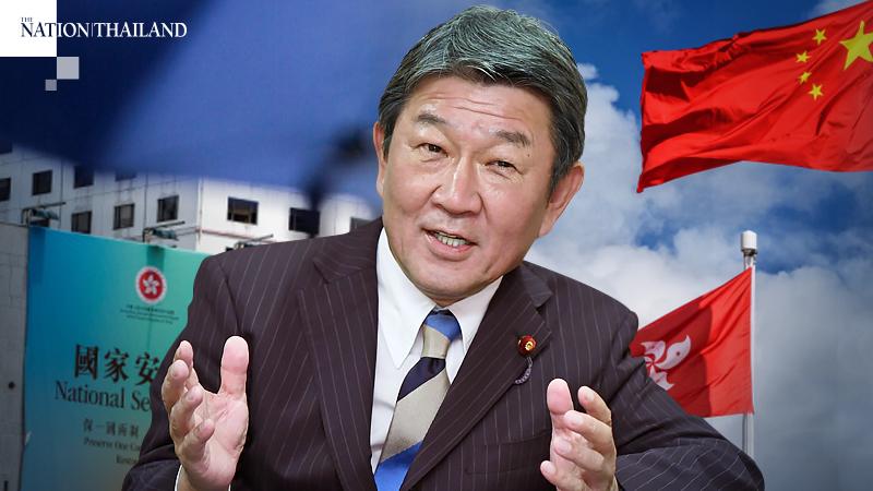 Toshimitsu Motegi , Foreign Minister