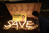 (Photo: Amnesty International Thailand)