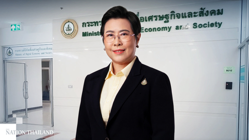 The ministry's permanent secretary, Ajarin Pattanapanchai