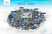 The World Artificial Intelligence Conference will kick off in Shanghai on July 9. [Photo/worldaic.com.cn]
