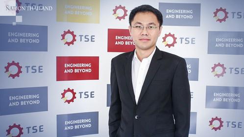 Dr Charturong Tantibundhit
