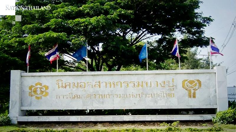 Bangpoo Industrial Estate