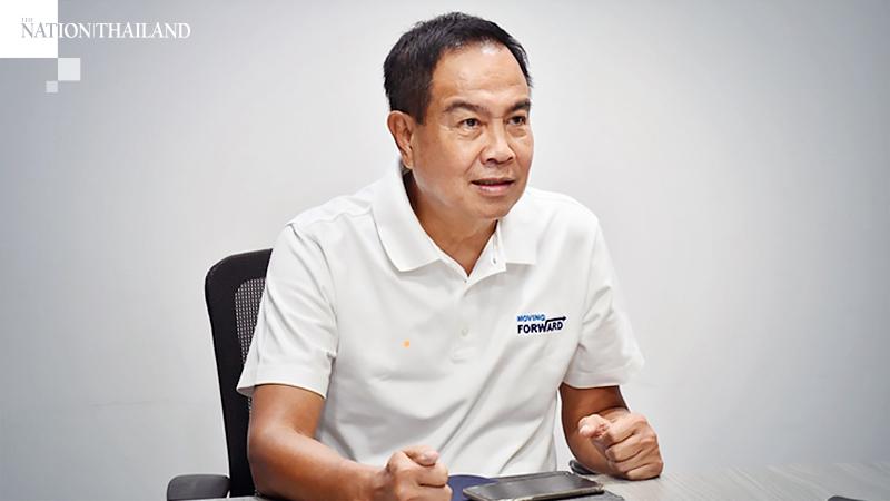 Somyot Poompanmuang