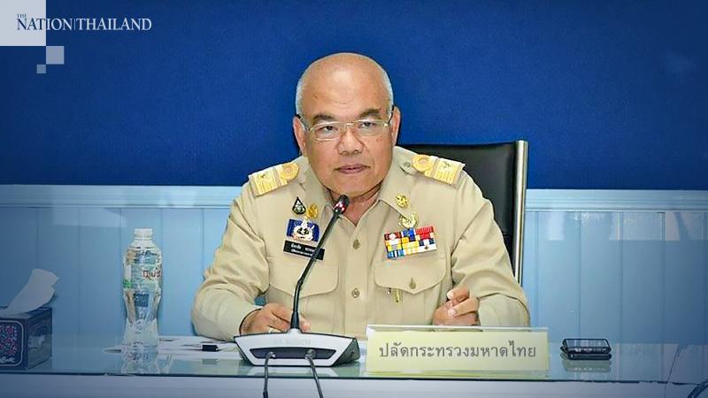 Chatchai Promlert, Interior Ministry's permanent secretary
