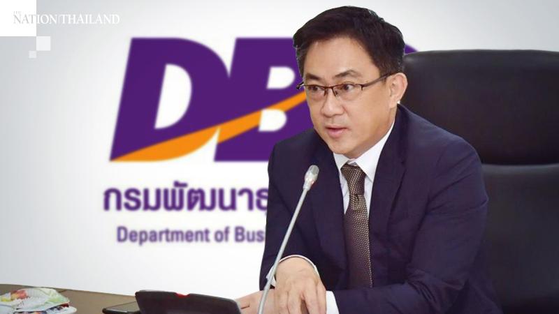 Poonpong Naiyanapakorn, DBD's deputy director-general
