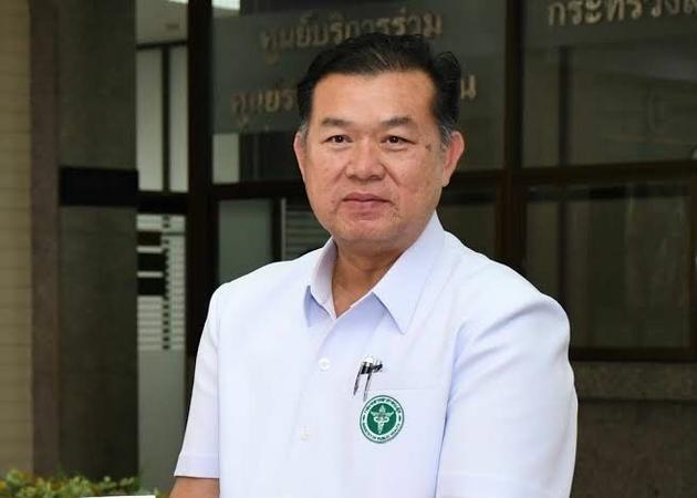 Dr Marut Jirasrattasiri