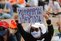 Students organise a flash mob at King Mongkut's University of Technology North Bangkok on July 30. One protester holds a banner that reads, 'stop intimidating people', and wears a face mask that says, 'dissolve Parliament'.
