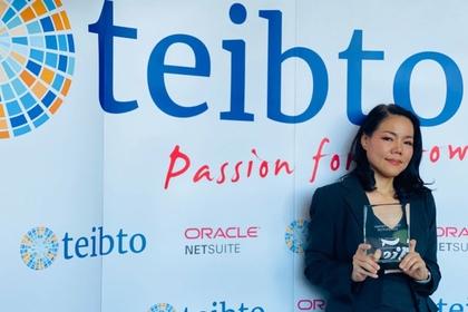 Aphissada Demikul, Chief Executive Officer of Teibto