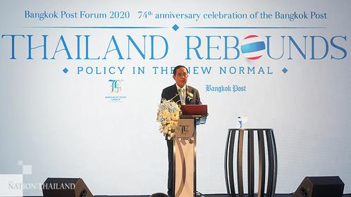 PM Prayut Chan-o-cha (File photo)