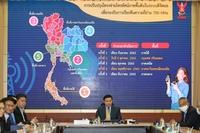 NBTC's vice chairman Natee Sukonrat, centre