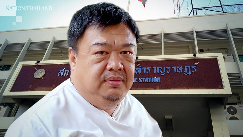 Baramee Chaiyarat