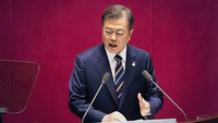Moon Jae-in, South Korea's president, speaks during the opening ceremony of the 21st National Assembly in Seoul, South Korea, on July 16, 2020. MUST CREDIT: Bloomberg photo by SeongJoon Cho.