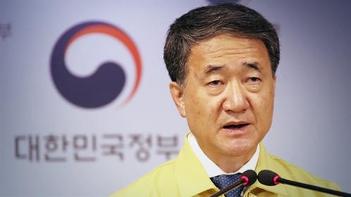 Health Minister Park Neung-hoo calls the ongoing coronavirus spread