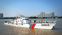 In this file photo, a China Coast Guard vessel is seen in Ningbo, East China's Zhejiang province, on Sept 3, 2013. [PHOTO / VCG]