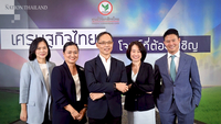 KResearch's executive chairman Dr Charl Kengchon, centre, along with deputy managing director Thanyalak Vacharachaisurapol, second from left, deputy managing director, Dr Siwat Luangsomboon, right, assistant managing director Nattaporn Triratanasirikul, left, and assistant managing director Kevalin Wangpichayasuk, second from right, tell the press about the economic situation in the third quarter of 2020.