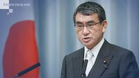 Defense Minister Taro Kono