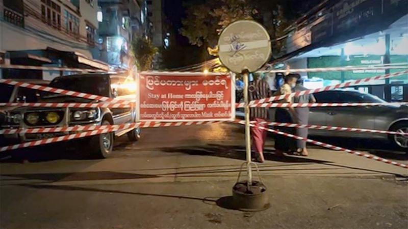 Maubin Street in Sangyaung Township seen blocked on September 10 (Photo-Shoon Le Win)