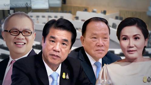 From left: Supattanapong, Suriya, Santi and Narumon