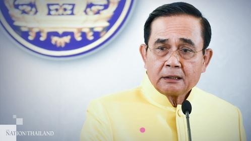 PM Prayut Chan-o-cha