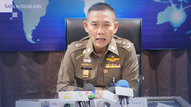 Pol Lt-General Sompong Chingduang