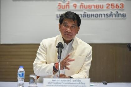 Thanawat Polvichai