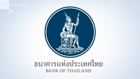 The Bank of Thailand's last meeting under the incumbent governor is being held on Wednesday, with the central bank widely expected to keep rates on hold.
