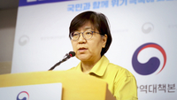 Jung Eun-kyeong, the Korea Centers for Disease Control and Prevention Agency's director (KDCA)