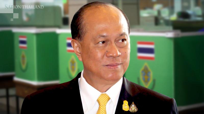 General Anupong Paochinda