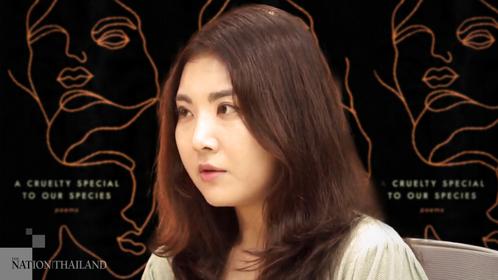 Emily Jungmin Yoon (Yolimwon)