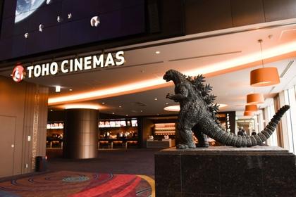 A Godzilla figurine sits on display at Toho Cinemas Hibiya in Tokyo on March 22, 2018. MUST CREDIT: Bloomberg photo by Noriko Hayashi. /Photo by: Noriko Hayashi — Bloomberg Location: TokyoJapan
