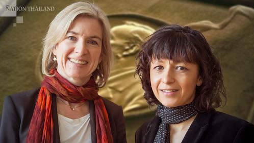 Jennifer Doudna and Emmanuelle Charpentier won the 2020 Nobel Prize in chemistry