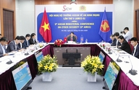 Vietnamese Deputy Minister of Public Security Lương Tam Quang delivers a speech at the meeting. — VNA/VNS Photo