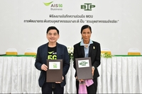 AIS CEO Somchai Lertsutiwong, left, and Kobkarn Wattanavrangkul, chairperson of Bangkadi Industrial Park, pose after signing an MoU on providing 5G solutions to factories based at the park.