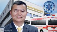 Emergency medicine expert Dr Atchariya Phaengma