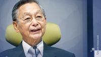 House speaker Chuan Leekpai