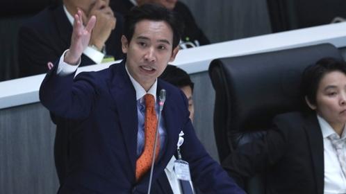 Pita Limjaroenrat, Move Forward Party leader