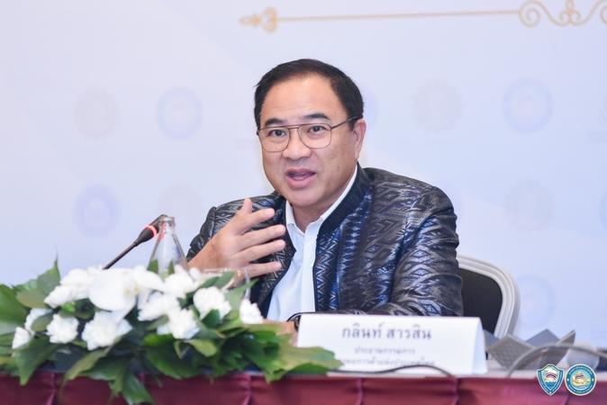 The Thai Chamber of Commerce chairman Kalin Sarasin