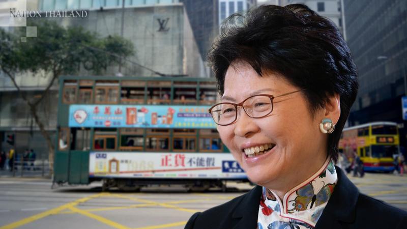 Hong Kong Chief Executive Carrie Lam Cheng Yuet-ngor