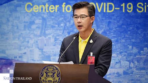 Dr Taweesin Visanuyothin