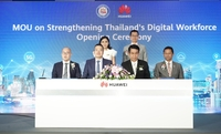 Deputy Labour Minister Narumon Pinyosinwat and Huawei Thailand's CEO Abel Deng, seen in the back row, attend the pact signing ceremony at the Huawei headquarters in Bangkok on Thursday. The pact on enhancing Thailand's digital workforce was signed by director-general of the Department of Skill Development Thawat Benchatikul, second right front row, and deputy managing director of Huawei Technologies (Thailand), Brian Liu, second left.