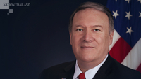 United States Secretary of State Mike Pompeo.