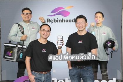Purple Ventures chairman of the board of directors, Thana Thienachariya, right