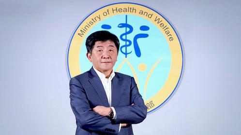 Chen Shih-chung, Taiwan's minister of health and welfare.