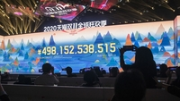 Transaction figures are displayed on a screen at the gala event for Alibaba's annual November 11 Singles' Day online shopping event in Hangzhou, China, on Nov. 12, 2020. MUST CREDIT: Bloomberg photo by Qilai Shen