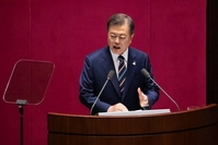 Moon Jae-in, South Korea's president, speaks during the opening ceremony of the 21st National Assembly in Seoul, South Korea, on July 16, 2020. MUST CREDIT: Bloomberg photo by SeongJoon Cho. /Photo by: SeongJoon Cho — Bloomberg Location: Seoul, South Korea