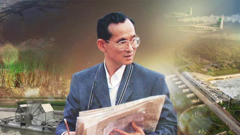 First Week Of December Dedicated To King Rama IX