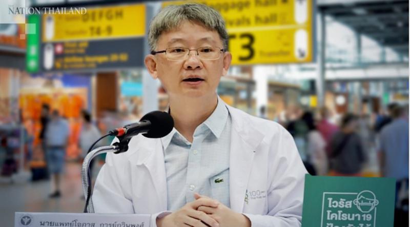 Disease Control Department director-general Opas Karnkawinpong