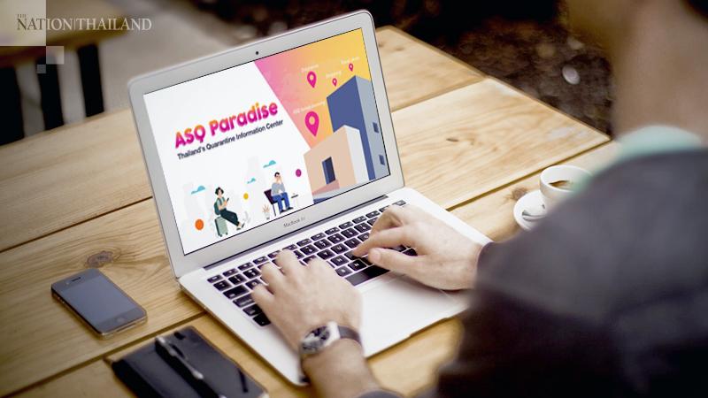 TAT launches 'ASQ Paradise' website